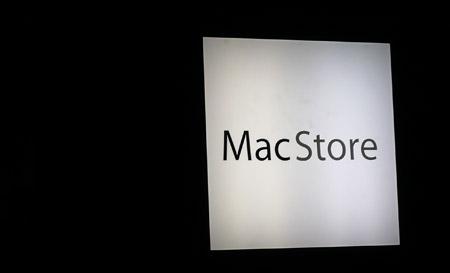 Nueva MacStore en México