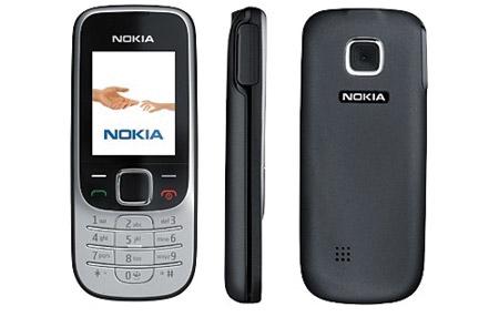 Nokia GOL Premium llega a México