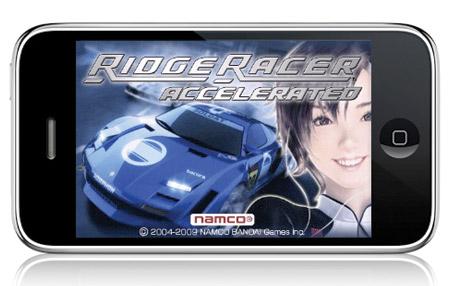 Namco festeja el 14 de febrero en iTunes