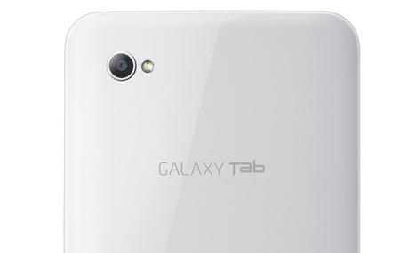 10 cosas que debes saber de Galaxy Tab