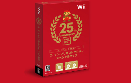 Super Mario Collection invadirá al Wii