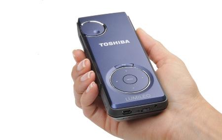 Lumileo M200 lo nuevo de Toshiba