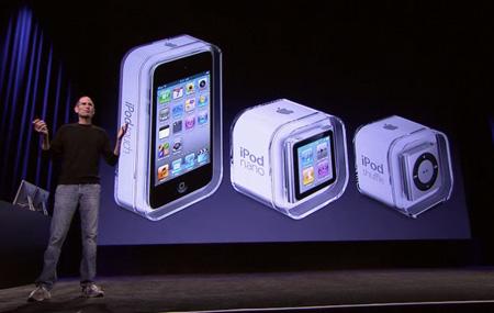 Las nuevas ventajas de Apple