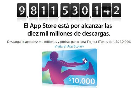 ¿Quieres $10,000 dólares para gastar en iTunes?