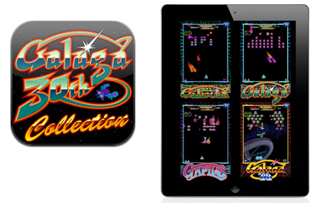 Galaga_30th_Collection