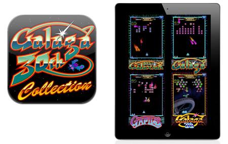 Galaga 30th Collection para iOS