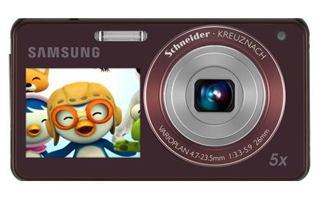 Las cámaras Samsung entretienen a los pequeños