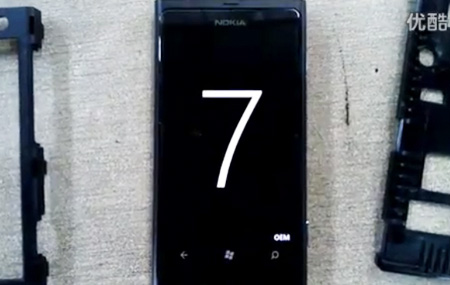 Nuevo video del Nokia Windows Phone