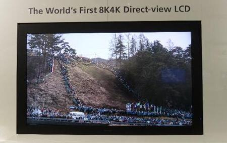 Sharp presenta el primer LCD 8K4K