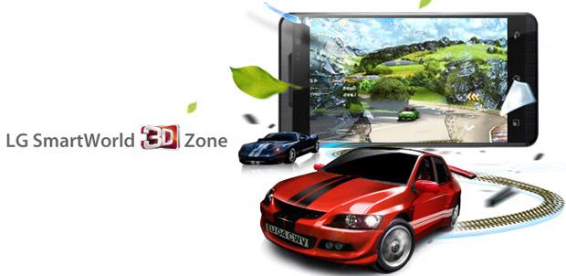 LG SmartWorld 3D Zone