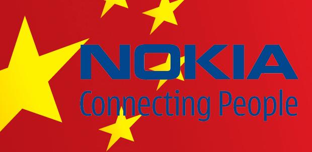 China el número uno en smartphones
