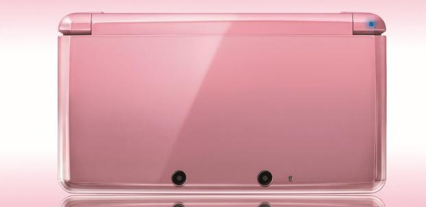 Nintendo 3DS ahora en rosa