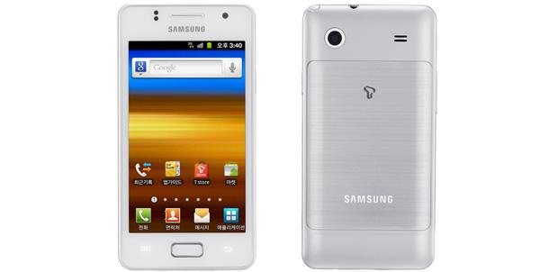 Samsung presenta Galaxy M