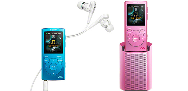 Walkman serie-E listos para Japón