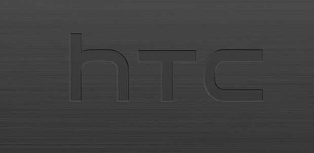 Regalamos un HTC Explorer y puede ser tuyo