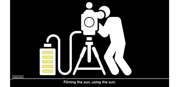 Eclipse_solar-Panasonic