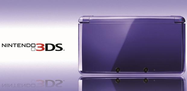 Nintendo 3DS con un nuevo color