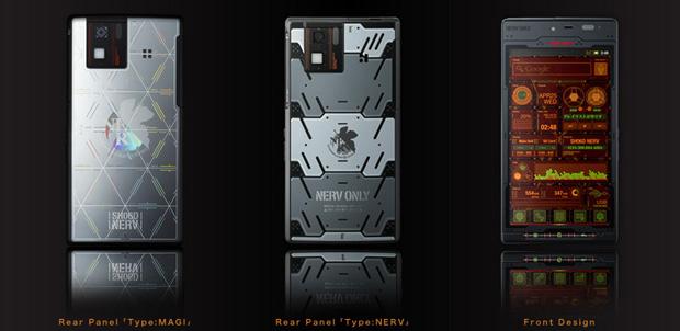 SH-06A NERV el smartphone de Evangelion