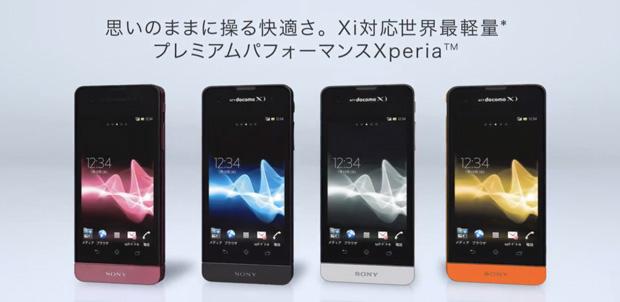 Videos de Sony Xperia GX y Xperia SX