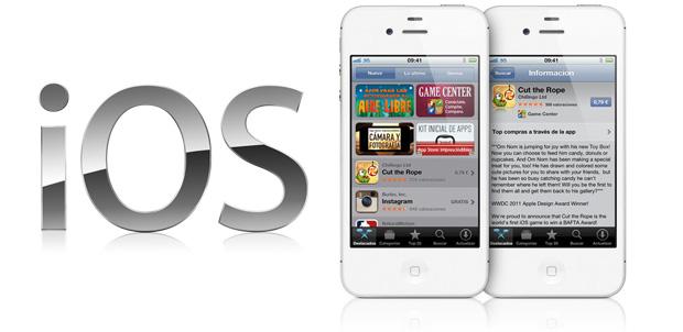 Actualización de iOS 5.1.1 ya disponible