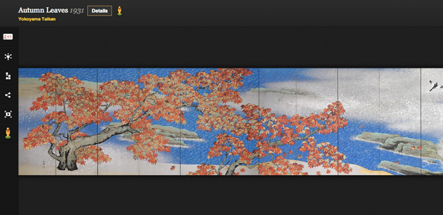 Goole_Art_Project_Japon