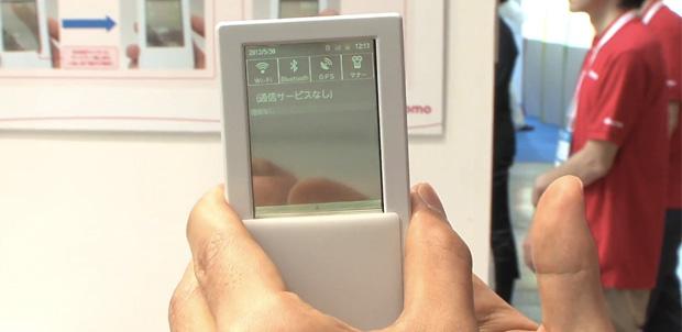 Smartphone con pantalla transparente