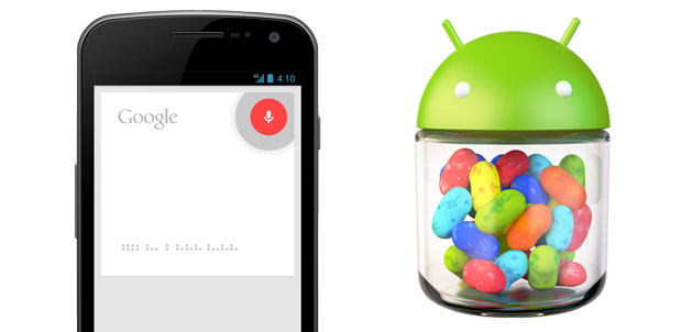 Android Jelly Bean Do a Barrel Roll
