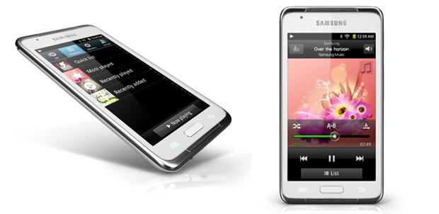 Samsung Galaxy Player 4.2 en México