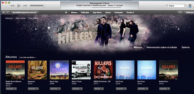 El nuevo iTunes ya está disponible