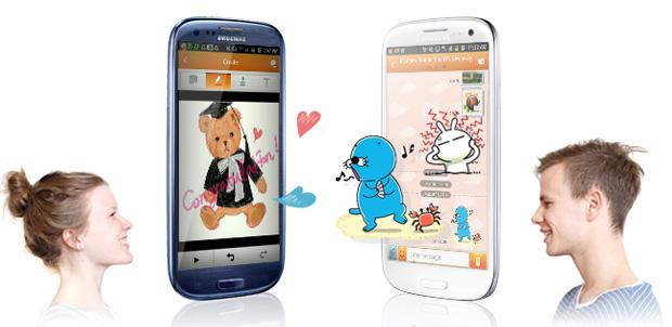 Samsung México actualiza a ChatON 2.0