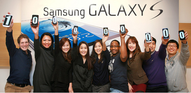 La familia Galaxy S sigue creciendo