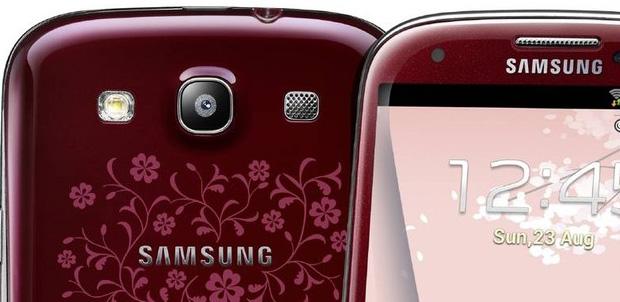 Samsung Galaxy con diseño La Fleur