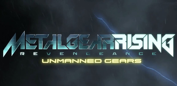 MGR_R-Unmanned-Gears