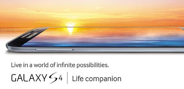 Las nuevas tecnologías de Galaxy S 4
