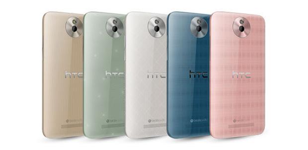 El nuevo HTC e1 para el mercado chino