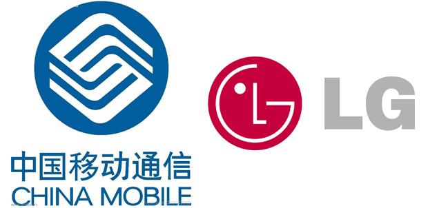 LG-TD-LTE
