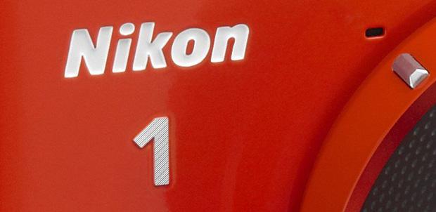 Toda la familia Nikon 1 llega a México