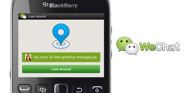 WeChat-BlackBerry