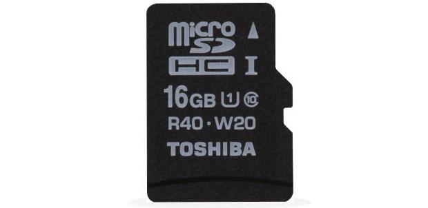 Toshiba-SeeQVault