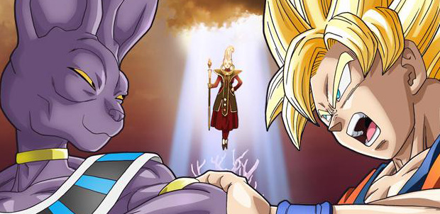 Dragon_Ball_Z-Battle_of_Gods