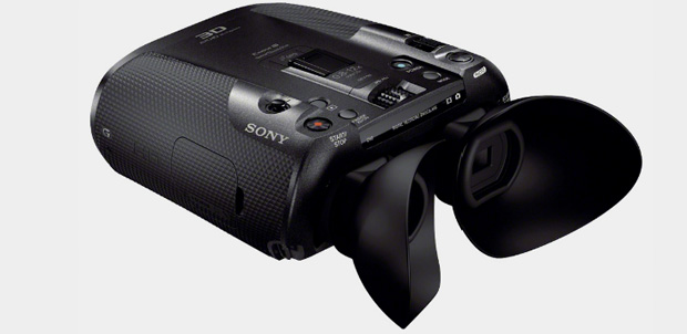 Binoculares Sony DEV-50V con OLED