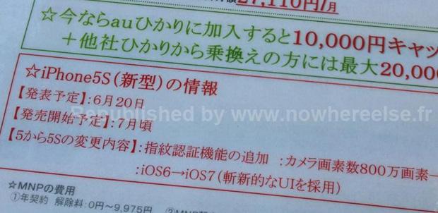 iPhone 5S sería anunciado el 20 de junio