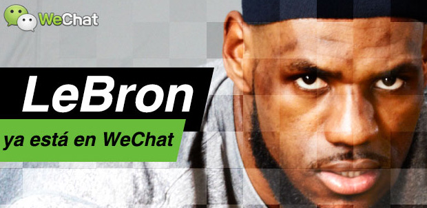 WeChat-Lebron
