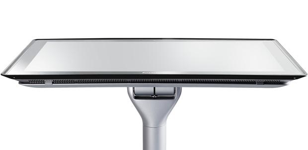 Horizon 2: la mesa inteligente de Lenovo