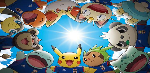 Pokémon en la Copa Mundial de Fútbol 2014