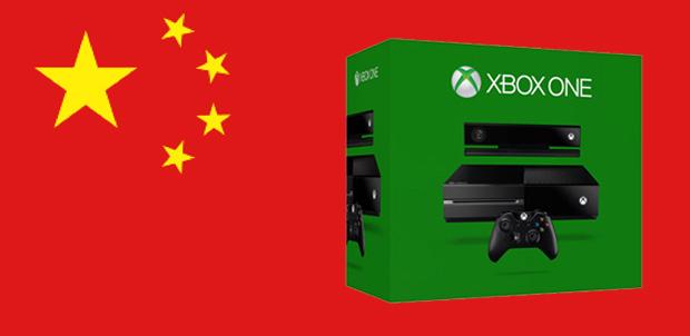 Inició la preventa de Xbox One en China