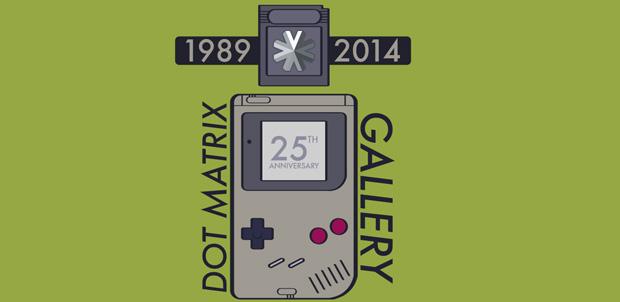 Dot-Matrix-Gallery