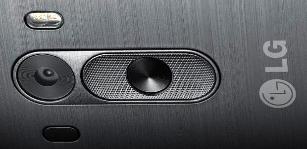 LG G3 utiliza un láser para mejores fotos