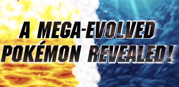 Mega-Slowbro