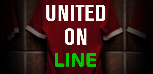 Manchester United se sube al barco de LINE